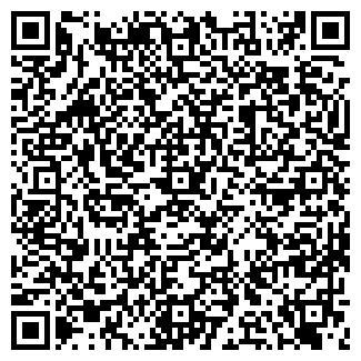 QR-код с контактной информацией организации АКВА-ЭКО