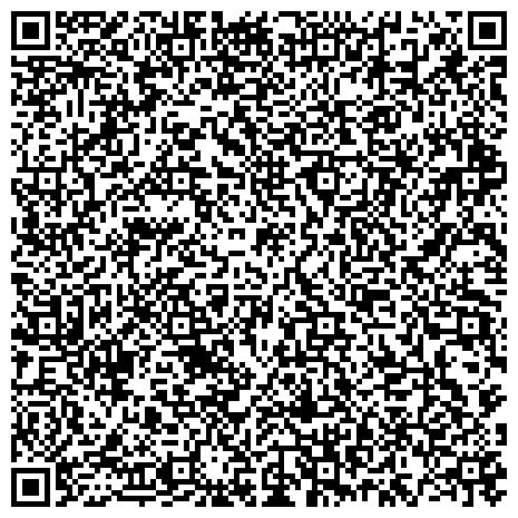 QR-код с контактной информацией организации ВСЕРОССИЙСКОЕ ОБЩЕСТВО СПАСАНИЯ НА ВОДАХ ОО