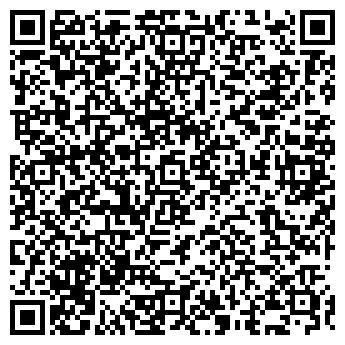QR-код с контактной информацией организации БАЙКАЛИНТЕРНЕШНЛ