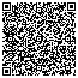 QR-код с контактной информацией организации РЕМЕС, ООО