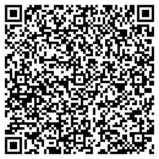 QR-код с контактной информацией организации ЭМИЛИ ООО