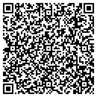 QR-код с контактной информацией организации ВЕЛТЕКС ПКК