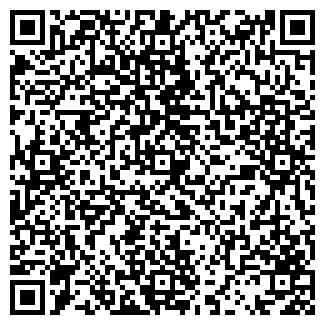 QR-код с контактной информацией организации КЕВИН, ООО
