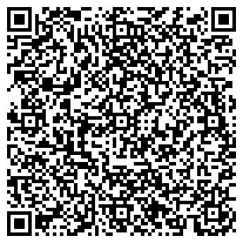 QR-код с контактной информацией организации АРТ-ИМИДЖ, ООО