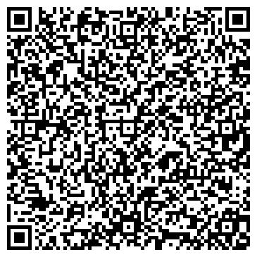QR-код с контактной информацией организации ИРКУТСКАЯ ЭЛЕКТРОТЕХНИЧЕСКАЯ КОМПАНИЯ, ООО