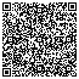 QR-код с контактной информацией организации ОАО ТРИ ВЕКА, НПК