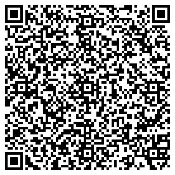 QR-код с контактной информацией организации БАЙГРАНТУР ПЛЮС, ОАО