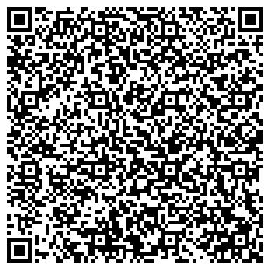 QR-код с контактной информацией организации БАЙКАЛ ДЕЛЬТА СТРОИТЕЛЬНО-ТРАНСПОРТНАЯ КОМПАНИЯ
