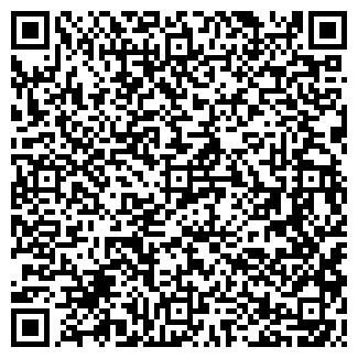 QR-код с контактной информацией организации РЕЙДЕР АО