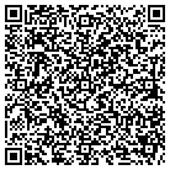 QR-код с контактной информацией организации База отдыха Утулик