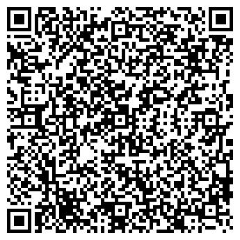 QR-код с контактной информацией организации ИРКУТСККИНОПРОКАТ