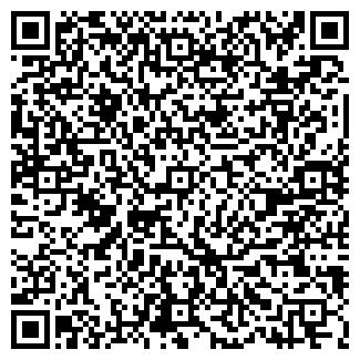 QR-код с контактной информацией организации АМБИЦИЯ