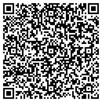 QR-код с контактной информацией организации PEAK-КИНО