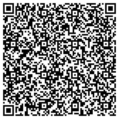 QR-код с контактной информацией организации АДЕПТ ЦЕНТР ЦИФРОВЫХ ФОТОУСЛУГ, ООО