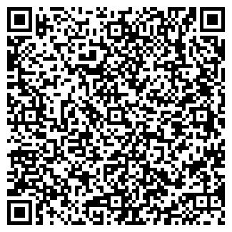 QR-код с контактной информацией организации ВОСТСИБФОТО