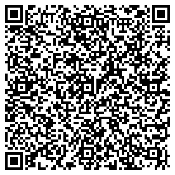 QR-код с контактной информацией организации КОДАК ФОТОУСЛУГИ