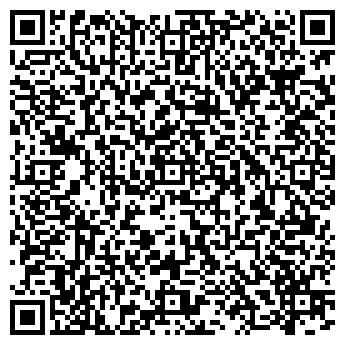 QR-код с контактной информацией организации ПРОЯВЪ ФОТОСТУДИЯ