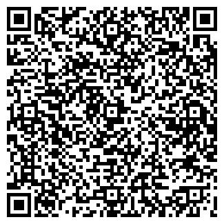 QR-код с контактной информацией организации С-ФОТО