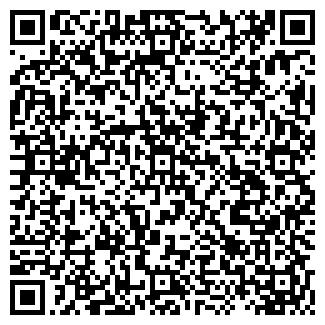 QR-код с контактной информацией организации ФОВИКОН