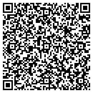 QR-код с контактной информацией организации АККУРАТ