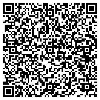 QR-код с контактной информацией организации АРКОН-БАЙКАЛ