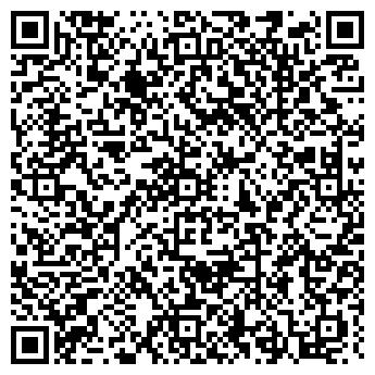 QR-код с контактной информацией организации АРТЕМЬЕВ А. А., ЧП