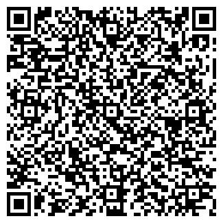 QR-код с контактной информацией организации БЛИЦ-94