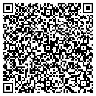 QR-код с контактной информацией организации БУКЛЭНД