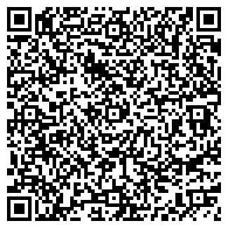 QR-код с контактной информацией организации БЫТОВИК, МУП