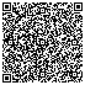 QR-код с контактной информацией организации БЮРО ПЛАТНЫХ УСЛУГ АО ИАПО