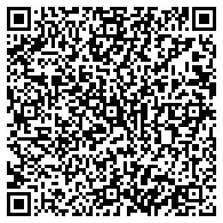 QR-код с контактной информацией организации ЕВРОЧИСТКА