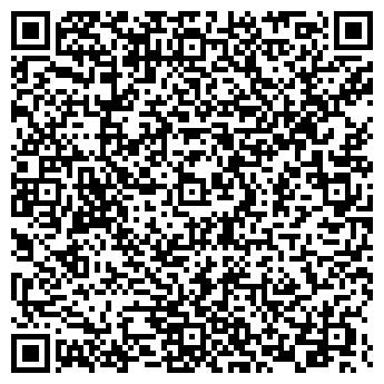 QR-код с контактной информацией организации БЕЛРОСБЛАГОСТРОЙ