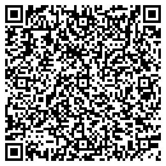 QR-код с контактной информацией организации ИАПО ЖЭУ № 1