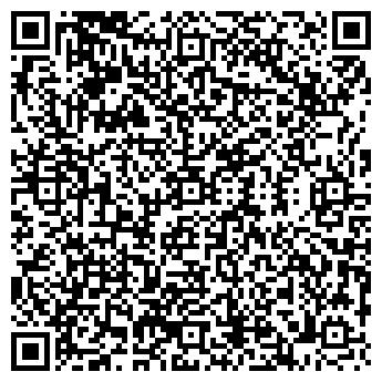 QR-код с контактной информацией организации ИРКУТСК- ПОДОЛЬСК