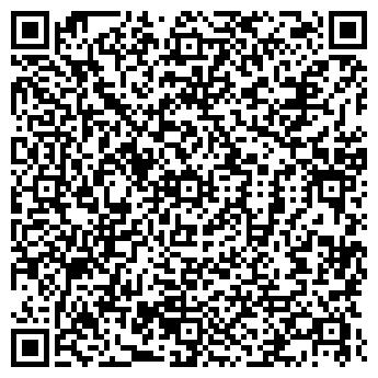 QR-код с контактной информацией организации ИРКУТСК-ИНТУРИСТ