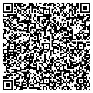 QR-код с контактной информацией организации КВАНТ-1