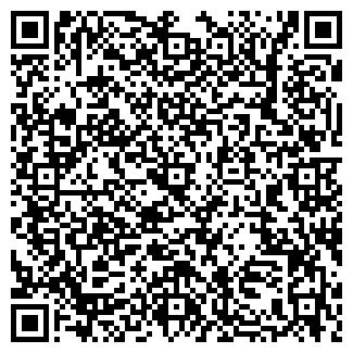 QR-код с контактной информацией организации КОМТЭКС-ПЛЮС