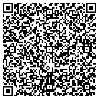 QR-код с контактной информацией организации КРИСТАЛЛ МУПКП
