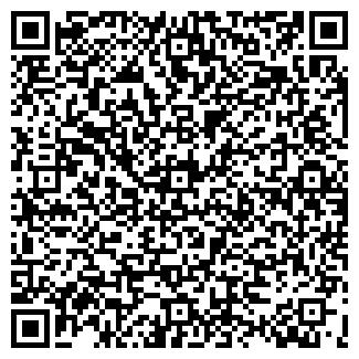 QR-код с контактной информацией организации МАРТЕН
