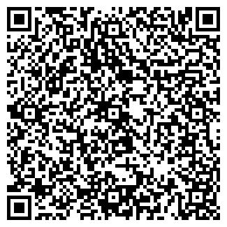 QR-код с контактной информацией организации МУЖ НА ЧАС, ЧП