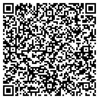 QR-код с контактной информацией организации ПРИМОРСКИЙ РЭУ