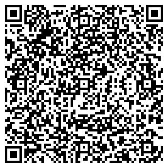 QR-код с контактной информацией организации РЕГИОН-ТРАНЗИТ