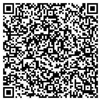 QR-код с контактной информацией организации СЕРПЕНТ
