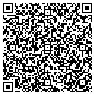 QR-код с контактной информацией организации ЭЛЬБА ОДО