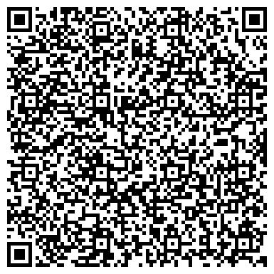 QR-код с контактной информацией организации СЛУЖБА ОБЩЕСТРОИТЕЛЬНЫХ РАБОТ МПЖХ КИРОВСКОГО РАЙОНА