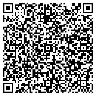 QR-код с контактной информацией организации СОХНУТ