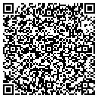 QR-код с контактной информацией организации ТРИО И К