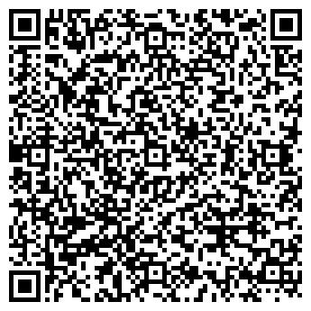 QR-код с контактной информацией организации ШИШМАН ДЫШ ТИДЖАРЕТ