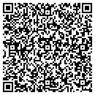 QR-код с контактной информацией организации ЭКСПРЕСС № 1