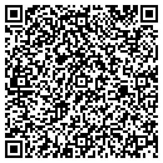 QR-код с контактной информацией организации О-ТРИ